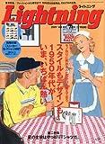 Lightning (ライトニング) 2009年 07月号 [雑誌]