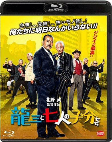 ζ���ȼ��ͤλ�ʬ���� [Blu-ray]