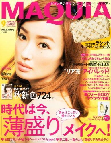 MAQUIA (マキア) 2011年 09月号 [雑誌]