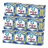 【まとめ買い】 アリエール 洗濯洗剤 粉末 サイエンスプラス7 0.9kg×9個