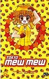 echange, troc Reiko Yoshida, Mia Ikumi - Tokyo Mew Mew, Tome 4 :