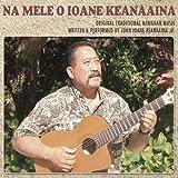 Na Mele O Ioane Keanaaina / Maui Wave Studio Records