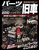 ��ֲ������ 3 ��֥ѡ��ĥ����?2010 (SAN-EI MOOK ��ֲ������ 3)