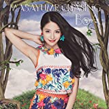 MASAYUME CHASING  (CD+DVD) (Type-B)