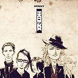平日の女 -B面-♪MERRY
