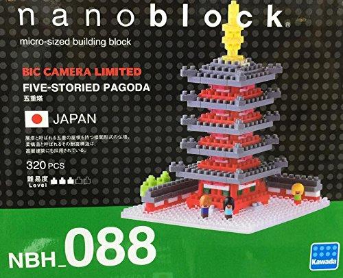 Nanoblock FIVE-STORIED PAGODALimited Edition by KAWADA