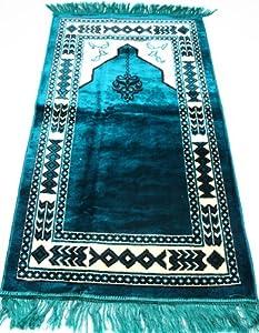 Shaheen Islamic Prayer Rug/Mat/Carpet 66CM X 112CM Islam Eid Gift for Muslim