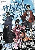 echange, troc Samurai Champloo Vol.7 [Import anglais]