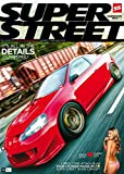 Super Street - Magazine Subscription from Magazineline (Save 79%)