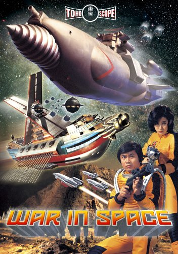 War in Space [DVD] [1977] [Region 1] [US Import] [NTSC]