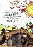 Let's Learn the Alef Bet Reading Readiness