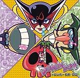 ドロンボー伝説'08(DVD付)