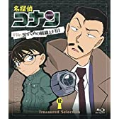 Treasured Selection File.黒ずくめの組織とFBI 12 [Blu-ray]