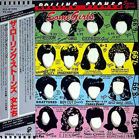 Some Girls - Japan Import with OBI Strip by The Rolling Stones, Mick Jagger, Keith Richards, Ronnie Wood and Bill Wyman