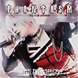 Soundtrack Phantasm-End Prophecy [CD+Dvd]