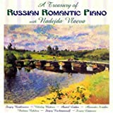 Treasury of Russian Romantic Piano