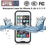 【Bengoo】 防水ケース iPhone 6 iPhone 6s用 NEW 防水ケース 防塵ケース スマートフォン用防水防滴アウトドア耐衝撃 シースルー対応 衝撃吸収 防じん 防雪黒指紋認証対応