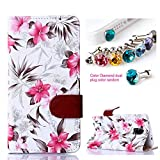 CocoZ® Samsung Galaxy Note 4 Hawaiian Flowers Beautiful PU Leather Wallet Type Flip Case Cover with Credit Card Holder Slots for Samsung Galaxy Note 4 Inch Release on 2014 (White with Hawaiian Flowers Pattern Design)