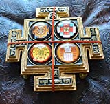 "SAMPOORAN SRI MAHALAXMI MAHA LAXMI MAHALAKSHMI MAHA LAKSHMI YANTRA HINDU AMULET 6""x6"" BLESSED & ENERGIZED BEAUTIFULLY HANDCRAFTED PREMIUN QUALITY IN ASHTADHATU (MIX OF 8 METALS) OXIDISED GOLD PLATED-FOR ENORMOUS WEALTH, GOOD FORTUNE & PROSPERITY"