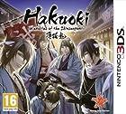 Hakuoki: Memories of the Shinsengumi - Limited Collector's Edition (Nintendo 3DS)
