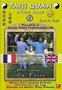 DVD Tai Chi Chuan Style Yang 108 mouvements Vol.2 FR-ENG