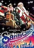 サンタクロース[DVD]