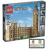 LEGO レゴ クリエイター エキスパート Big Ben ビッグ・ベン 10253 [国内正規品]