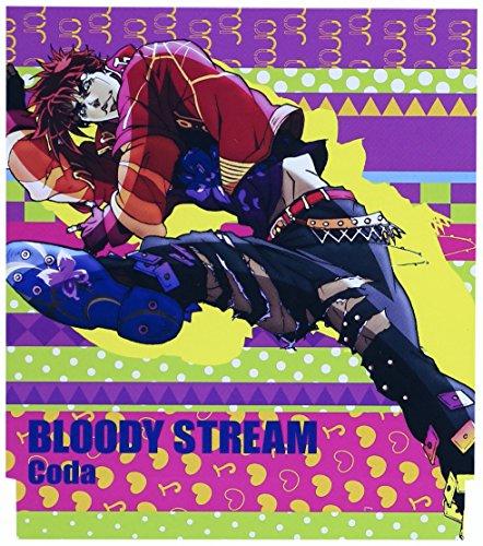 BLOODY STREAM (「ジョジョの奇妙な冒険」オープニングテーマ2)