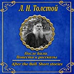 Posle bala. Povesti i rasskazy | Leo Tolstoy