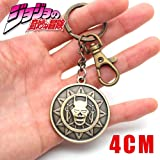 Momoso_Store Jojo Jojo's Bizarre Adventure Jotaro Kujo Killer Queen Arrow Asb Metal Pendant Keychain Keyring Cosplay Collection (Color: A, Tamaño: 5.5CM)