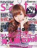 saita (サイタ) 2012年 11月号
