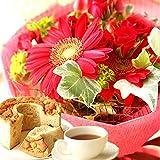 フラワーギフト 生花の花束(赤色のお花) 花とスイーツセット