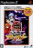 echange, troc Hisshou Pachinko*Pachi-Slot Kouryoku Series Vol. 10 (Special Price Edition)[Import Japonais]