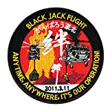 自衛隊グッズ ワッペン 海上自衛隊 東日本大震災 21FS がんばろう東北・絆パッチ(両面ベルクロ付)