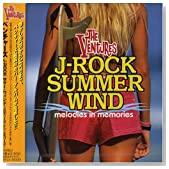 J-ROCK SUMMER WIND 〜melodies in memories〜
