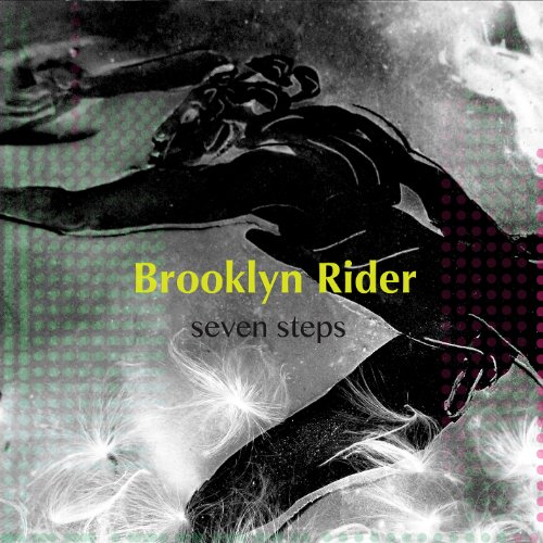 Seven Steps IN A CIRCLE RECORDS B0071BY0H0