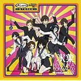 TVアニメ 氷菓 ドラマCD1