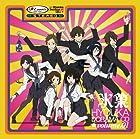 TVアニメ 氷菓 「ドラマCD」 vol.1
