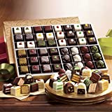 The Swiss Colony Petits Fours & Bonbons Gift Assortment Gift of 48