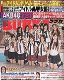 BUBKA (ブブカ) 2009年 09月号 [雑誌]