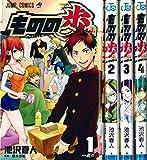 ものの歩 1-4巻セット (ジャンプ コミックス)