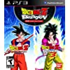 Dragon Ball Z Budokai HD Collection - Playstation 3