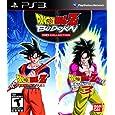 Dragon Ball Z Budokai HD Collection - Playstation 3