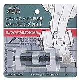 ストロングツール(Strong TooL) カンナ刃 ノミ研ぎ器 シャープニング ガイド 57-13