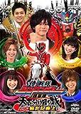 メイキング 劇場版 侍戦隊シンケンジャー(仮) [DVD]