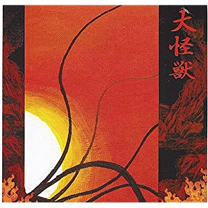 http://ecx.images-amazon.com/images/I/618SKHVGS5L._SL500_AA300_.jpg