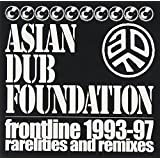 フロントライン 1993-97 rareities and remixes