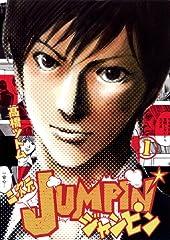 ��JUMPIN' 1 (������ץ��ߥå���)