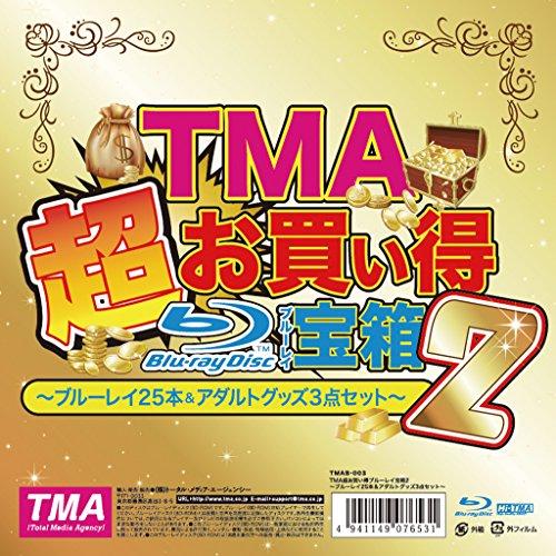【Amazon.co.jp限定】TMA超お買い得ブルーレイ宝箱2 ~ブルーレイ25本&アダルトグッズ3点セット~ [Blu-ray]