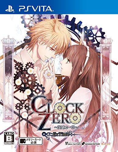 ~CLOCK ZERO ~~終焉の一秒~~ ExTime